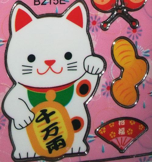 Sticker aufkleber kawaii maneki neko