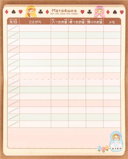 matryoshka doll polka dot notebook cash book from japan memo pads