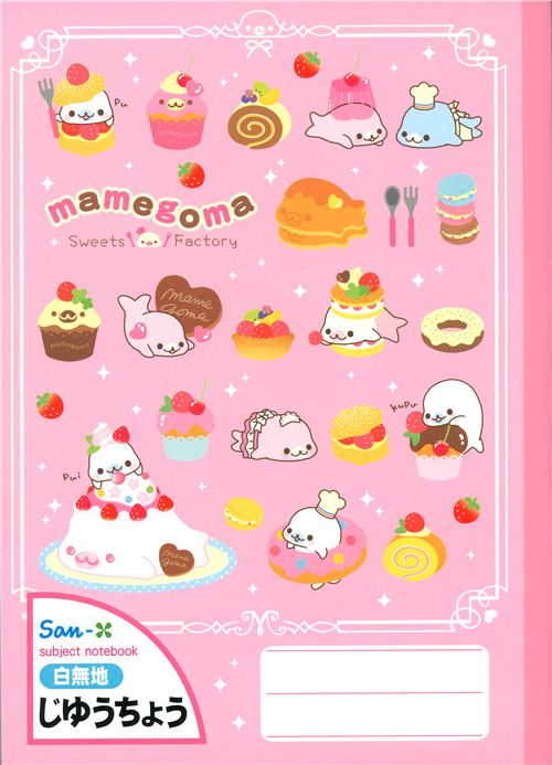 pink mamegoma seals notepad exercise book sweets memo