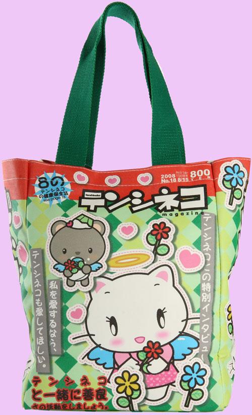 Tenschi Neko kawaii Tasche Taschen bag bags cute Hello Kitty kitsch Japan  Grosshandel Wholesale 2f91c9f1cdf49