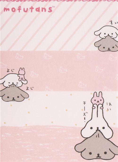 White San X Mofutans Stacked Mochi Rabbits Mini Note Pad
