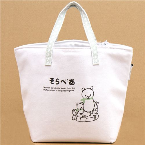 White Polar Bear Thermo Lunch Bag Arctic Animals An