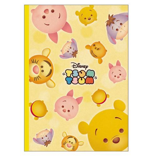 yellow disney character winnie the pooh piglet notebook exercise